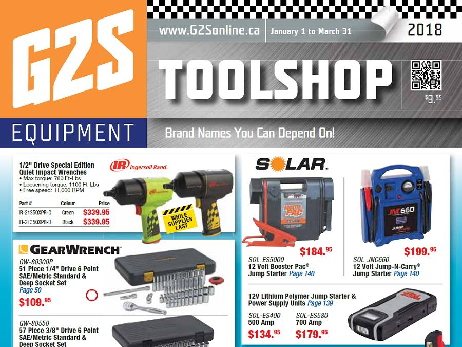 G2S Equipment Catalogue
